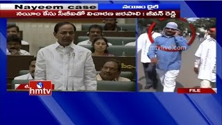 cm kcr excellent speech on gangster nayeem criminal cases in ts assembly   full speech   hmtv