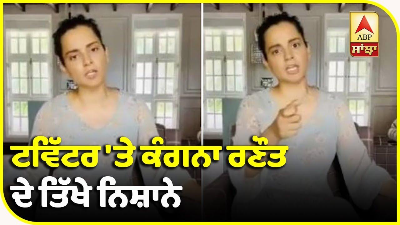 Kangana Ranaut targets Ayushmann Khurana | Deepika Padukone | Ranbir Kapoor | Tweet | ABP Sanjha