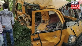 Serious Road Accident In Dumduma, 4 Students Injured