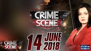 Ek Biwi Aur Do Shoharon Ki Daastan | Crime Scene | Samaa TV | 14 June 2018
