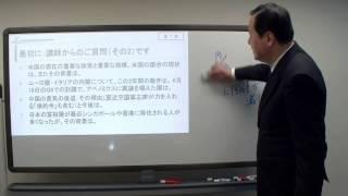 銀行員向け「預かり資産」研修 ご紹介
