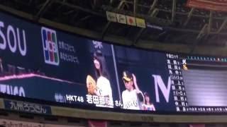 HKT48若田部遥さんの始球式です。