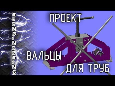 Металлопрокат в Ростове-на-Дону 8(863)277-44-85, 207-21-24из YouTube · Длительность: 2 мин21 с