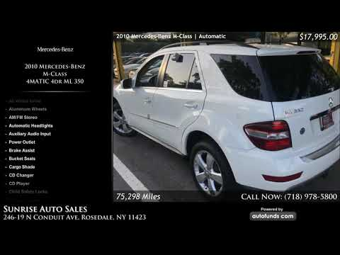 Used 2010 Mercedes-Benz M-Class | Sunrise Auto Sales, Rosedale, NY