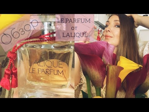 """ОБЗОР НА ПАРФЮМ """"LE PARFUM"""" от LALIQUE 🌸 (Katya Ru)"""