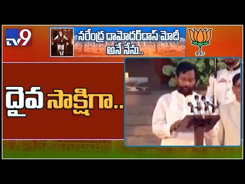Ram Vilas Paswan takes oath as minister in Modi Cabinet - TV9