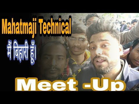 Mahtmaji Technical Meet up in Central Park CP Non Copyright Video picture