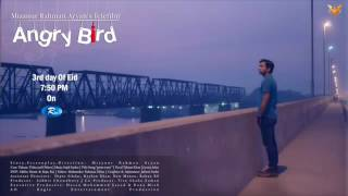 Bokhate 2016 | new short film song | cholna Sujon | Toya,Siam Ahmed | Rezwan Asif