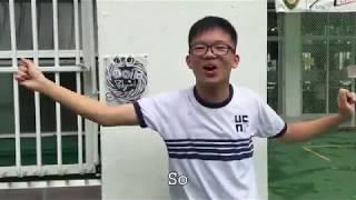 Publication Date: 2017-09-17 | Video Title: 2017-2018年可風中學1號學生會候選內閣 聚風 Pol