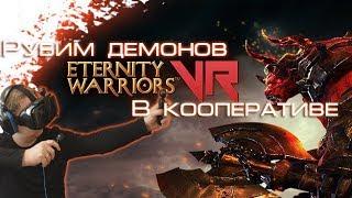 еймплей Eternity Warriors VR в кооперативном режиме(NoloVR + Oculus DK2)