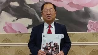 LA 육군협회 최만규 회장. 3월호 서울 육군본부 발행…
