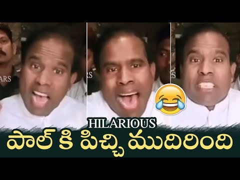 KA Paul Latest Hilarious Video | KA Paul Frustration | Manastars