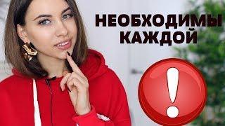 видео Уход за одеждой