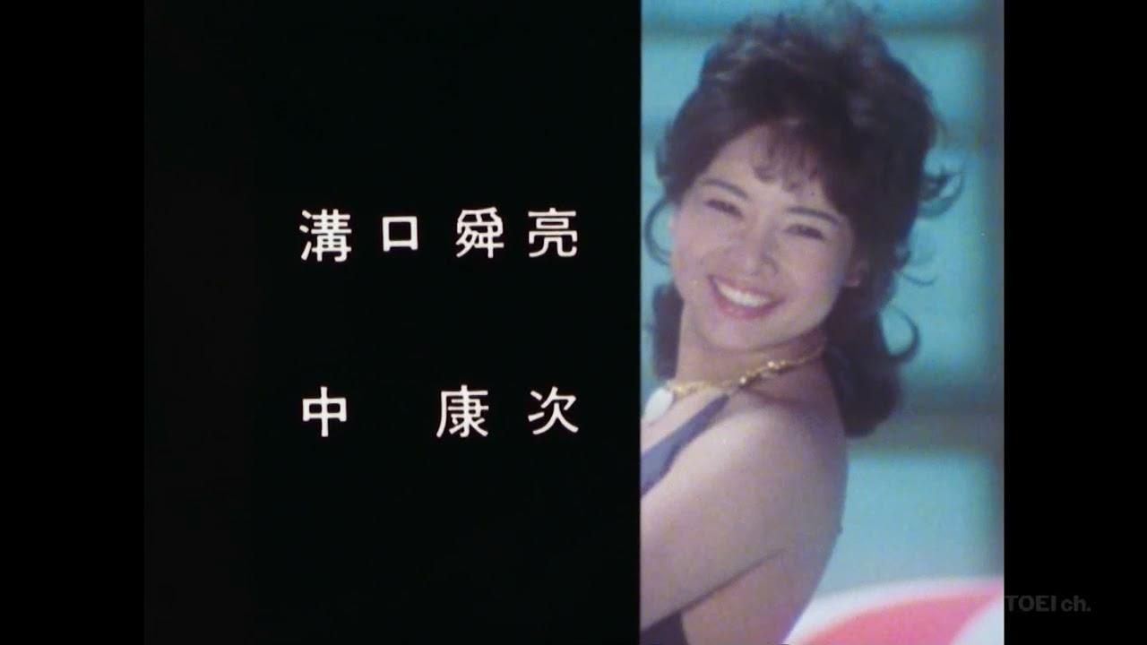 【ドラマOP・ED】ミラクルガールその2