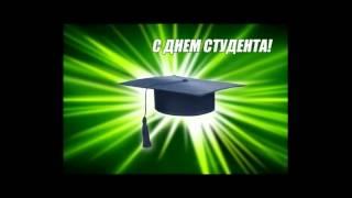 Поздравления С Днем Студента На Украинском Языке...