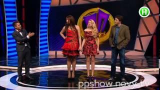 Педан-Притула Шоу. Выпуск 12.04.2014
