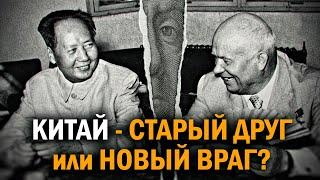 Скрытае причины китайского успеха. Дмитрий Перетолчин. Павел Затрускин