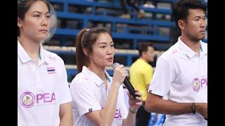 ทีมชาติวอลเลย์บอล PEA สอนน้องเยาวชน ปี 2562
