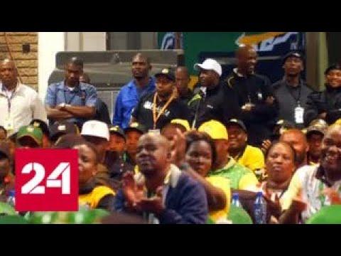 Правящая партия ЮАР предложила отбирать земли у белых фермеров - Россия 24