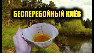 Годами проверено бюджетно ловит много рыбы аттрактант своими руками масло для рыбалки
