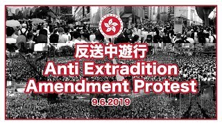 反送中遊行 Anti Extradition Amendment Protest