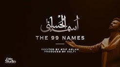 Coke Studio Special | Asma-ul-Husna | The 99 Names | Atif Aslam