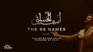 Coke Studio Special | Asma-ul-Husna | The 99 Names | Atif Aslam chords | Guitaa.com