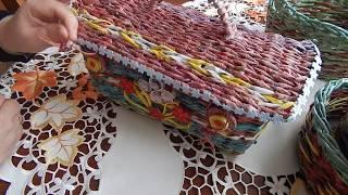 Видео обзор готовых работ.Плетение из бумажной лозы.