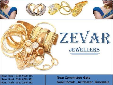 Zevar Jewellers
