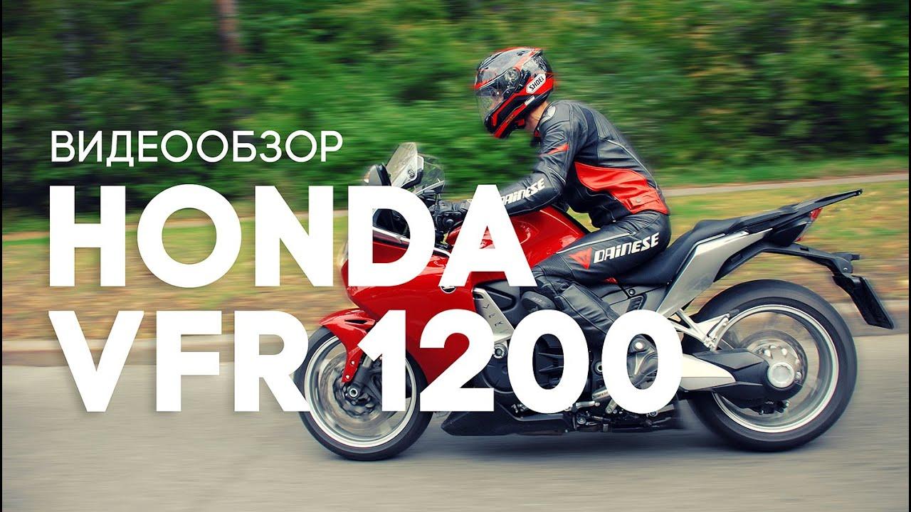 Honda (Хонда) купить в Санкт-Петербурге (СПб): официальный ...