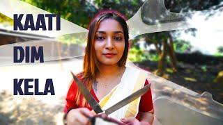 KAATI DIM KELA (Assamese Rap Song)
