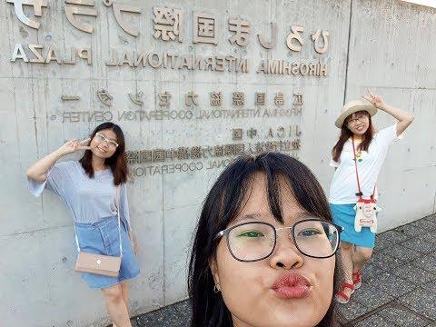 Summer program 2017 - Hiroshima Japan P1 Higashi-Hiroshima