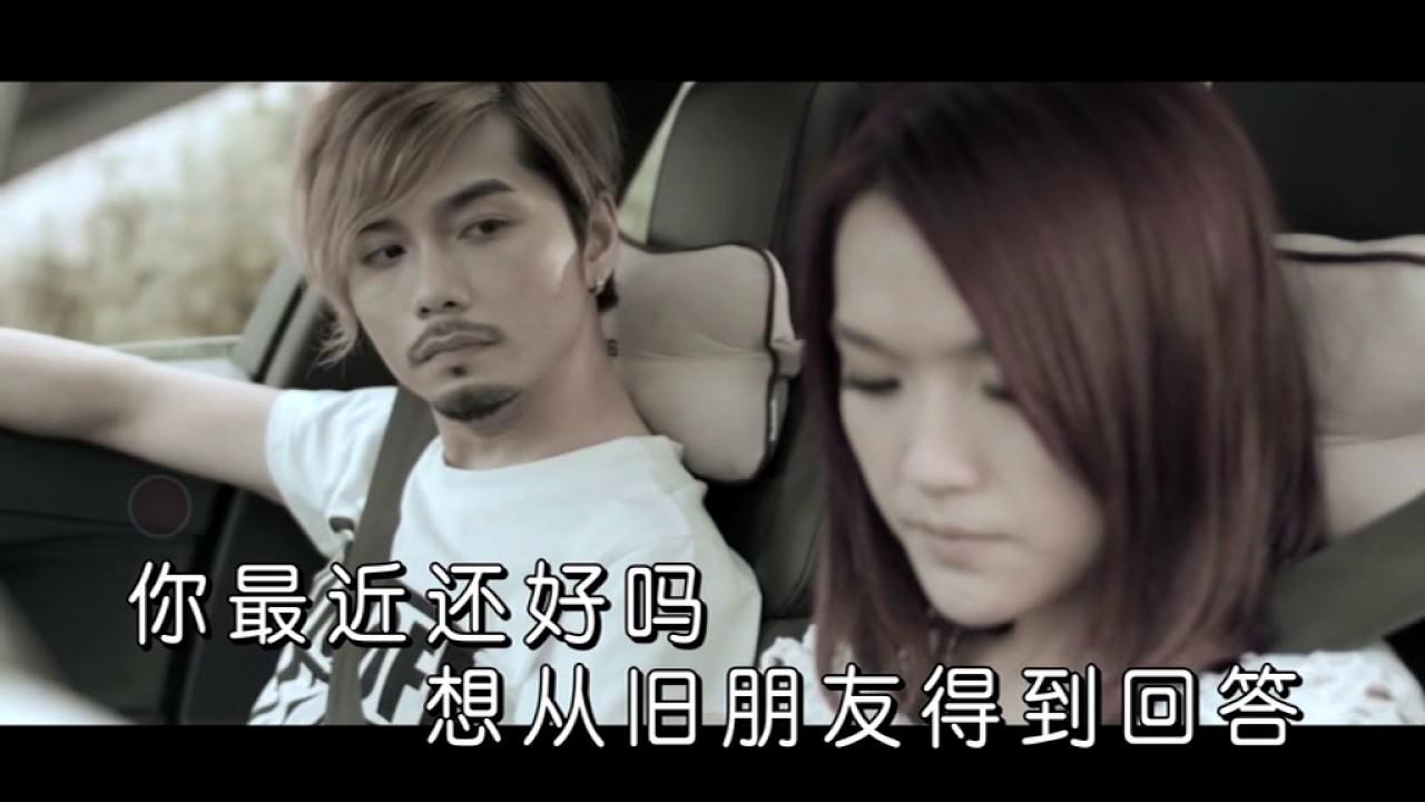 莊心妍-無能為力想你 KTV