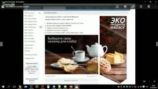 Посредственность и разбор работ в по оформлению групп ВКонтаке