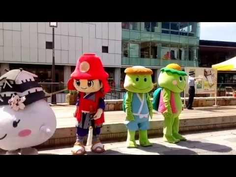 【ゆるキャラいっぱい】救急車の正しい呼び方イベント@姫路駅前