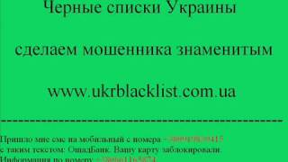 видео # 253 - Как отправить сообщение вконтакте, даже если тебя внесли в черный список
