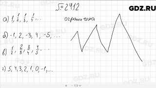 № 24.12 - Алгебра 10-11 класс Мордкович