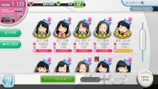 AKB48G 公式音ゲーついに出ました! 10連ダス 4回回した結果の動画です。 中央金ポッドから25%の確率で、 『BINGO!.ver』の衣装が出るのかの検証は...