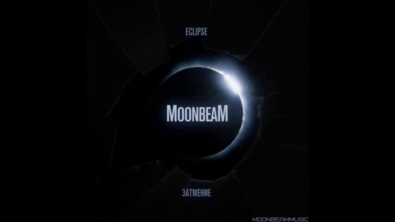 moonbeam короткие рингтоны