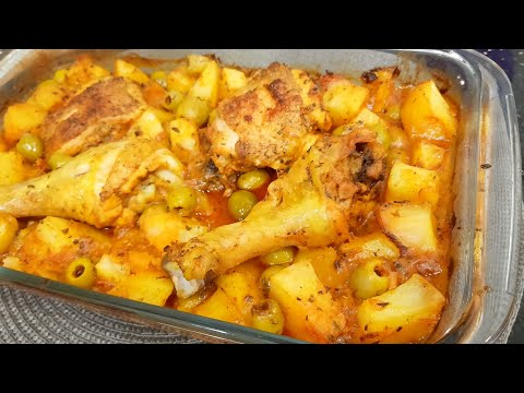 مطبخ ام وليد حضريها في دقائق و دخليها الفرن ، وصفة متشبعوش منها ، دجاج بالبطاطا و الزيتون