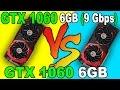 GTX 1060  (9Gbps)   VS  GTX 1060   | DX12  AND  DX11 | Comparison