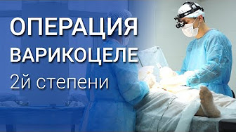 operațiuni video în varicoză varicoză varicose chirurg vascular