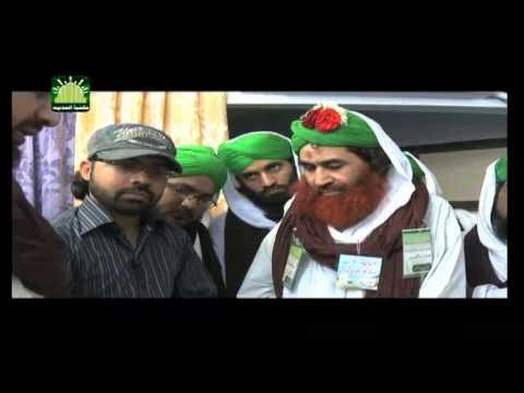 Bapa Ka Mendha DVD Clip 7 - Qurbani Ka Janwar Part 1 (Madani Khaka) - Maulana Ilyas Qadri