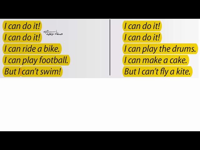 أغاني الفصل الثاني الصف الرابع