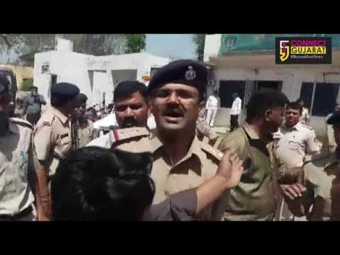 Padra media showed their anger against DYSP Vadodara