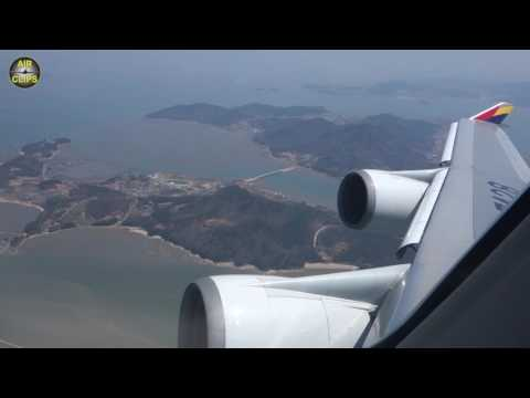 Boeing 747-400 Takeoff ROOOAAAARRR: Asiana from Seoul Incheon to Frankfurt [AirClips]