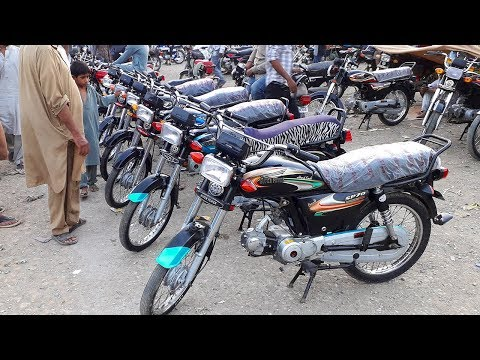 USED BIKES BAZAAR MAY 2019 | CPLC Clear Cheap Motorcycles At Sunday Bike Market Karachi