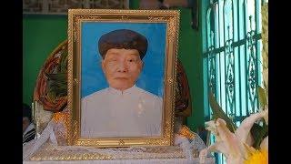 Le Tang Ong Tang Van Son 80 Tuoi