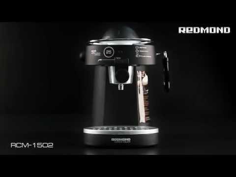 Кофеварка REDMOND RСM-1502