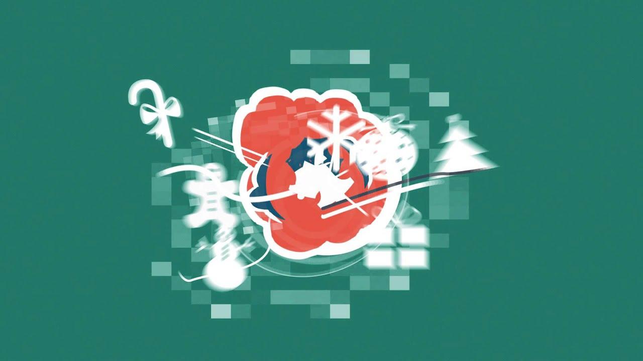Superior Carte De Noel Animee Personnalisee #7: Carte Animée De ...